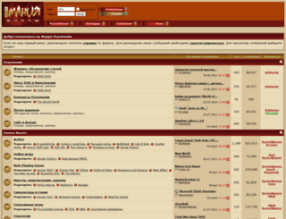 forum.igromania.ru screenshot