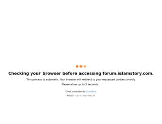 forum.islamstory.com screenshot