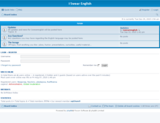 forum.iswearenglish.com screenshot