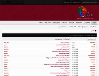 forum.joomlafarsi.com screenshot