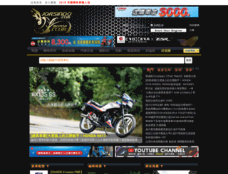 forum.jorsindo.com screenshot