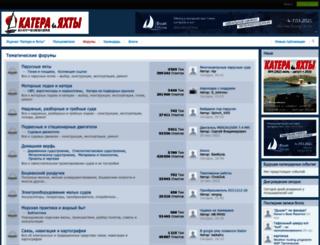 forum.katera.ru screenshot
