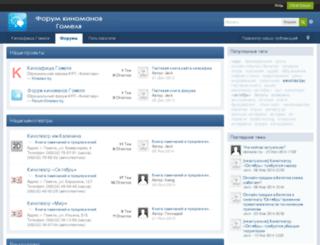 forum.kinotavr.by screenshot