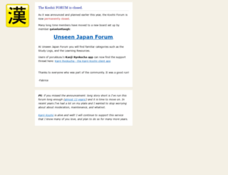forum.koohii.com screenshot