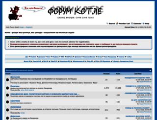 forum.kotle.ca screenshot