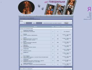 forum.ksenofontova.ru screenshot