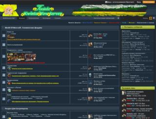forum.kwinta.net screenshot