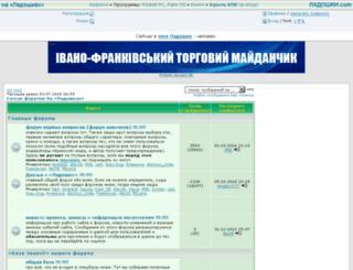 forum.ladoshki.com screenshot