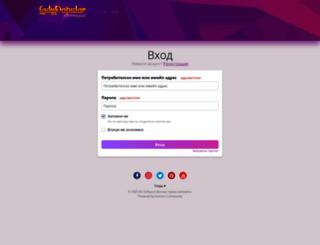 forum.ladypopular.bg screenshot
