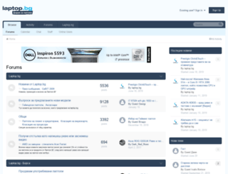 forum.laptop.bg screenshot