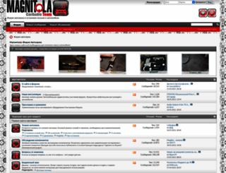 forum.magnitola.ru screenshot