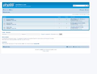 forum.mechhero.com screenshot