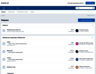 forum.mobile.uz screenshot