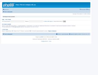forum.moippo.mk.ua screenshot