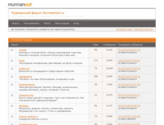 forum.murmanout.ru screenshot