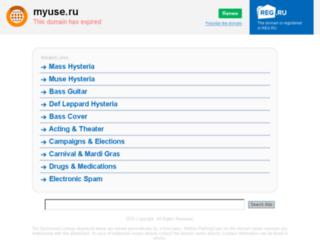 forum.myuse.ru screenshot