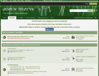 forum.neruch.ru screenshot