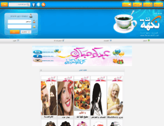 forum.nkh5.com screenshot