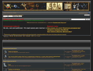 forum.noxworld.ru screenshot
