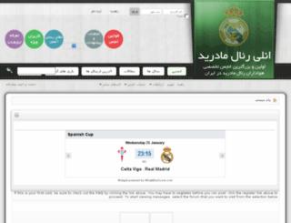 forum.onlyrealmadrid.ir screenshot