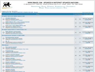 forum.oragie.com screenshot