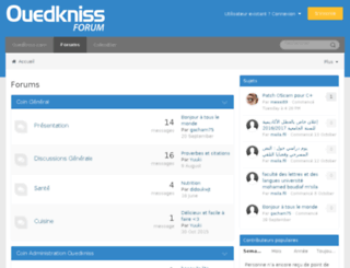 forum.ouedkniss.com screenshot