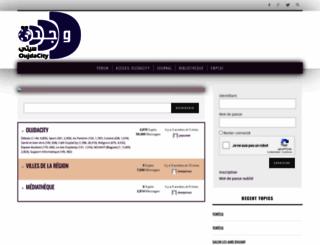 forum.oujdacity.net screenshot