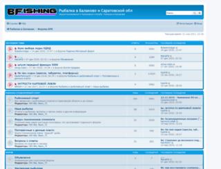 forum.pro-spinning.ru screenshot