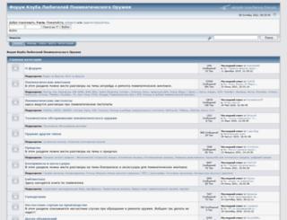 forum.pulek.net screenshot