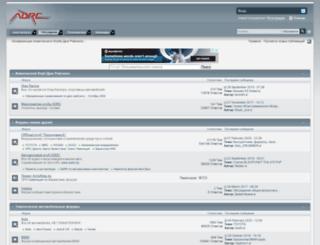 forum.racing.kz screenshot