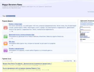 forum.richdad-rus.ru screenshot