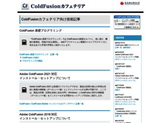 forum.samuraiz.co.jp screenshot