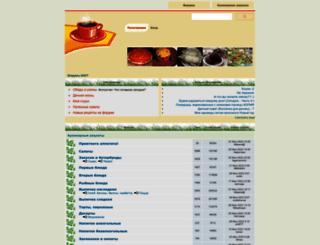 forum.say7.info screenshot