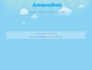 forum.shieldiran.ir screenshot
