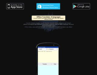 forum.skycode.com screenshot