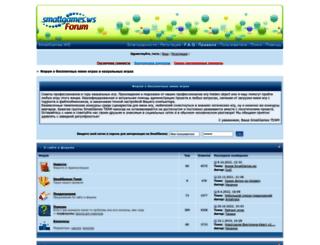 forum.smallgames.ws screenshot