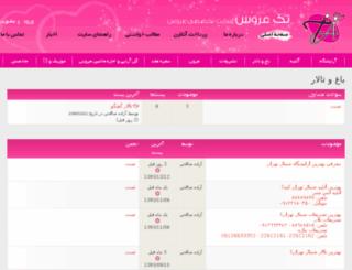 forum.takaroos.com screenshot