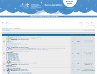 forum.tamadeya.ru screenshot