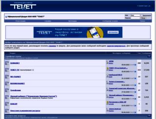 forum.tenet.ua screenshot