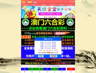 forum.thainghen.net screenshot