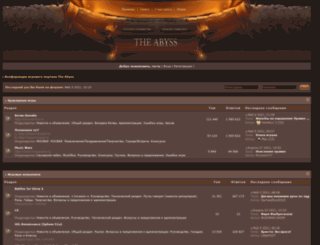 forum.theabyss.eu screenshot