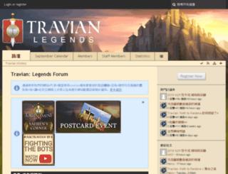 forum.travian.cc screenshot
