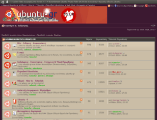 forum.ubuntu-gr.org screenshot