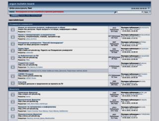 forum.uni-plovdiv.bg screenshot