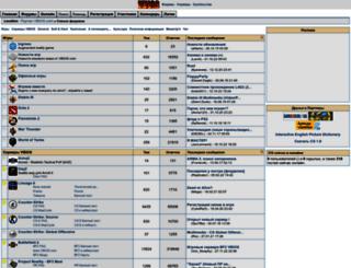 forum.vbios.com screenshot