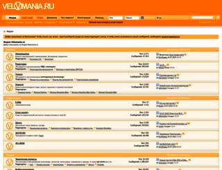 forum.velomania.ru screenshot