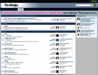 forum.videoediting.ru screenshot
