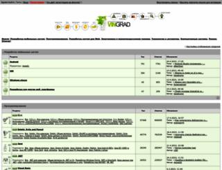 forum.vingrad.ru screenshot