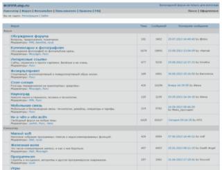 forum.visp.ru screenshot