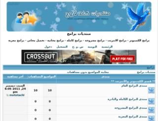 forum.wikiforum.net screenshot